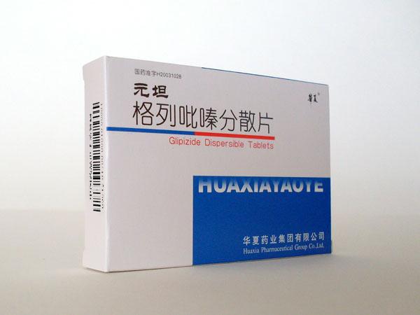 格列吡嗪分散片