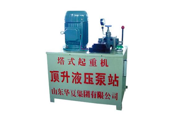 顶升液压泵站